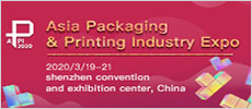 Asia Packaging & Printing Industry Expo 2020
