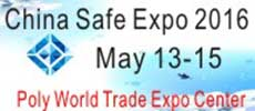 China International Safes Exposition 2016