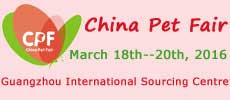China International Pet Industry Fair 2016 (CPF2016)