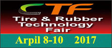 The 14th China International Tyre and Rubber Fair